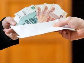 Принят Федеральный закон о единовременной денежной выплате гражданам, получающим пенсию