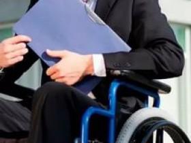 Информация, размещаемая на сайтах образовательных организаций, дополнена сведениями о возможностях получения образования инвалидами
