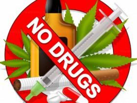 Административная ответственность за потребление наркотических средств лицам, не достигшим 18-летнего возраста