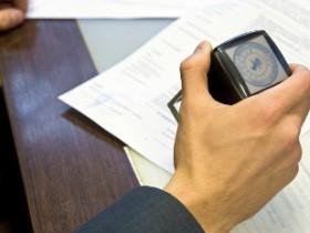 Внесены изменения в законодательство о паспорте гражданина РФ